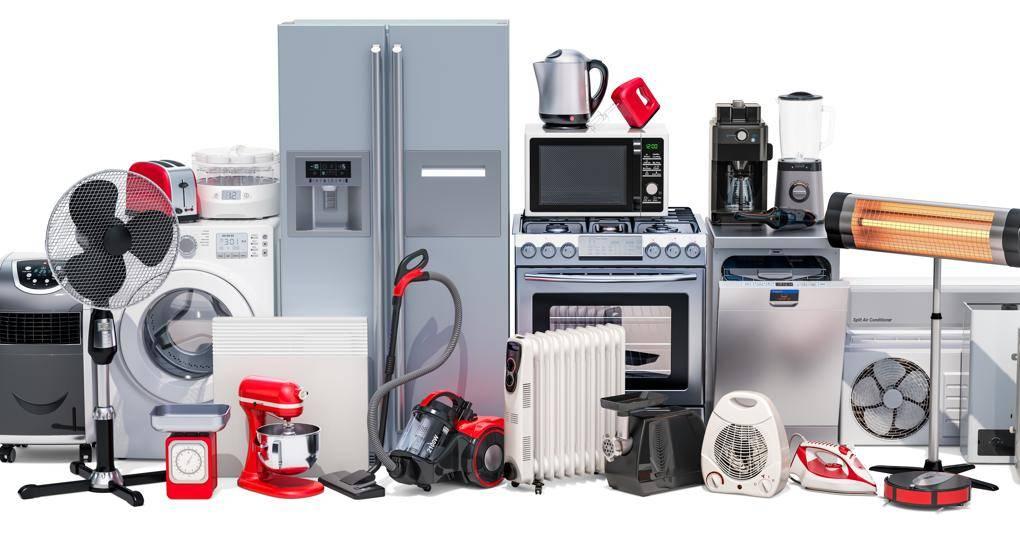 appliance wattage calculator
